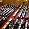 ГЕРБ си служат с измама, за да минат законите им в парламента!