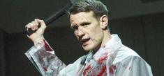 Хиляди шизофреници – убийци бродят у нас на свобода – с видео