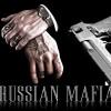 България – крепост на руската мафия – с видео