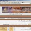 Ислямски терористичен сайт включи България в списък с предстоящи бомбени атентати! – с видео