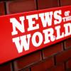 Сензация! Излиза българският News of the world!