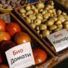 Биохраните ни са измама, защото почвите в България са отровени! – с видео