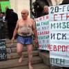 Пенсионери протестираха голи в София