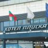 ТИМ окупират хотел Плиска