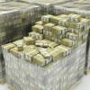 Българин ограби $ 1 милион от банки в САЩ