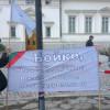 """Фейсбук създаде група """"Просетст срещу протеста за връщането на Борисов"""""""