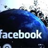 Facebook умира на 15 май,  Зукърбърг ще го погребе лично