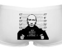 """Гащи """"Путинки"""" – хит в руската онлайн търговия"""