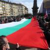 Протестиращи събраха жълти стотинки за лечението на Бойко Борисов