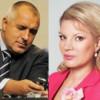 """Скандал! Журналистката Соня Колтуклиева – агент на ДС  и """"американците"""" от """"Типинг пойнт""""?"""
