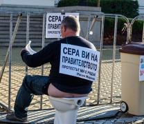 Ето защо ми се гади от протестиращите срещу Орешарски и защо не бива протестът им да успее!