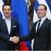 САЩ в паника: ЕС да даде пари на Гърция, защото иначе ще я подари на Русия!