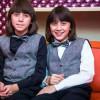 Шок! В САЩ Дисквалифицираха близнаците Хасан и Ибрахим заради баща им
