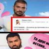 Азис театрално ридае: Богданов, признай си, че бях аз!
