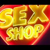 Секс шоповете у нас фалират!