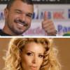 Валери Божинов се прехвърли на каки, подхвана интимна връзка с Ирен Онтева!