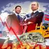 Как Русия и Китай превърнаха Колоса САЩ в Беден Роднина! Всичко за Гениалния План Виж Тук: