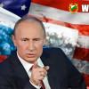 """Агенцията на ЦРУ """"СТРАТФОР"""" ШОКИРА:  Русия и Путин са лидерите на Новия свят! """"Демокрацията"""" на САЩ тотално се провали! Виж Тук:"""