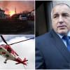 Трагедията в Хитрино! Правителството на ГЕРБ отдавна е само една КАТАФАЛКА, а Борисов – щатния ПОГРЕБАЛЕН АГЕНТ, който долита с Хеликоптера! Коментарът, който Разтърси Фейсбук: