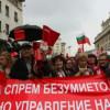 Западът се Страхува Панически от БСП и България! Ако не вярвате, прочетете статията! Виж Тук: