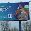 Жалък! БОРИСОВ ИМИТИРА ГЕН. РАДЕВ! Хвърли се по НАТО-вска Униформа в Отчаян Опит да Спечели Изборите! Виж Тук: