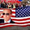 """Страхът от Владимир Путин в САЩ роди новата наука """"ПУТИНОЛОГИЯ""""! US-професори обясняват как Путин съумява да контролира Целия Свят! Виж Тук:"""