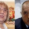 БРЮКСЕЛСКАТА партия ГЕРБ УБИВА България! Драстичният СКОК на газ и ток  е началото на ДЪРЖАВЕН ФАЛИТ! Борисов на СЪД!