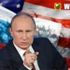 ВЛАДИМИР ПУТИН категорично!  Ще СПРЕМ АТАКИТЕ на САЩ в Сирия!