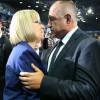 Борисов срещу народа! Вижте как Цецка Цачева се намърда  в правителството! Шокиращи подробности!