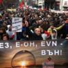 ВНИМАНИЕ: Нова Енергийна Тесла ни Съсича през Октомври като част от Западния План за Унищожението на България!!! Виж ТУК: