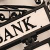 Преди минути: Лъсна ИСТИНАТА ЗА ФАЛИТА НА КТБ ! Мощен ВЛАСТОВИ кръг УБИЛ Банката! Вижте КОИ са членовете на мафиотския КЛАН: