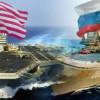 ОФИЦИАЛНО преди минути: РУСИЯ И КИТАЙ ЗАКРИХА САЩ! Шокиращите и Сензационни Ходове на Москва и Пекин СМАЯХА СВЕТА! Виж ТУК: