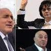 Проучване сочи: България е в тежка политическа криза! Управляват ни хора, които..:Виж тук