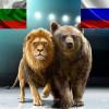 Брюксел ЗЛОБНО:  България е НАЙ-ЯРОСТНИЯТ противник на ЕС!  Вижте КОЙ воюва срещу КОВАРНИТЕ планове на Запада!  Истината ще ви ИЗУМИ!