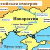 ДНР и ЛНР се ОБЕДИНЯВАТ в НОВОРУСИЯ !  Цяла Украйна се присъединява към тях!  Вижте ТУК!