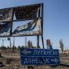 ДОНБАС – ЖИВОТ ПО ВРЕМЕ НА ВОЙНА! Потресаващо Видео от българския военен кореспондент Цветомир Гетов (ВИДЕО 18+)