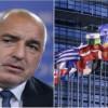 Бойко Борисов: Настоявам България да плаща по- висока такса за членството си в ЕС! Паника тресе ГЕРБ да не спрат еврофодовете! Виж Тук: