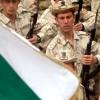 По заповед на САЩ: Пращаме Български Войници за ПУШЕЧНО МЕСО в Ирак! Планетата има нови лидери – Русия и Китай! Виж Тук: