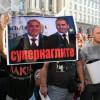 Народът към ГЕРБ: ВИЙ СТЕ ИДИОТИ! Крим избра Путин, България гони Борисов!