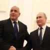 Грандиозен Провал за Борисов в Русия! Вижте как ПУТИН СЕ ИЗГАВРИ С Българския Премиер: