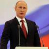 Западът вече не може да спре Русия! Ето какво ще се случи през четвъртия мандат на Путин: