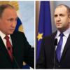 Бяс тресе ГЕРБ! Вижте как бляскаво Путин посреща Радев в Русия!