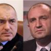 Борисов скрои мръсен номер на Радев, но… сам падна в собствения си капан! Вижте какво се случи: