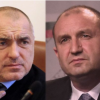 Радев разказа играта на Борисов! Ето как Президентът направи за смях Бойко и ГЕРБ: