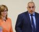 Скандал! По заповед на ЕС и САЩ: Борисов и Захариева отказаха да приемат Президента на Македония! Румен Радев спаси честта на България! Ето какво се случи: