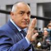 ГЕРБ се готви да СДАДЕ Властта! Вижте Пъкления План на Борисов и Шайката: