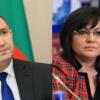 ГЕРБ хвърли Нинова и Президента на Прокуратурата! Готвели МЕТЕЖ СРЕЩУ ВЛАСТТА! Ето още от тежките обвинения: