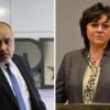 Корнелия Нинова: Бойко Борисов да ПОДАВА ОСТАВКА! Престъпното му управление е Виновно за Трагедията край Своге!