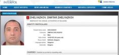 Арестуваха Митьо Очите в Истанбул! Подробности: