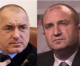 Борисов бесен! Президентът Радев го Премаза! Ето какво се случи: